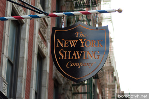Барбершоп New York Shaving Company