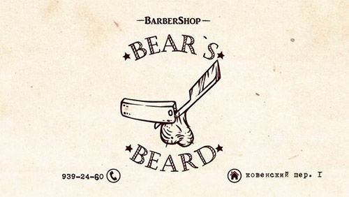 The Bear's Beard BarberShop