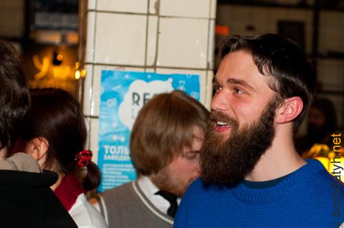Первый российский чемпионат бород и усов