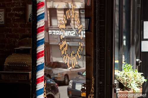 The New York Barbers